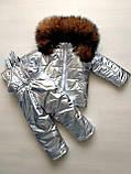 Зимние костюмы куртка и полукомбинезон на мальчика и девочку, фото 5