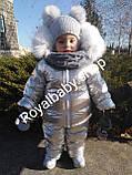 Зимние костюмы куртка и полукомбинезон на мальчика и девочку, фото 7
