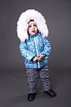 Зимние костюмы куртка и полукомбинезон на мальчика и девочку, фото 10