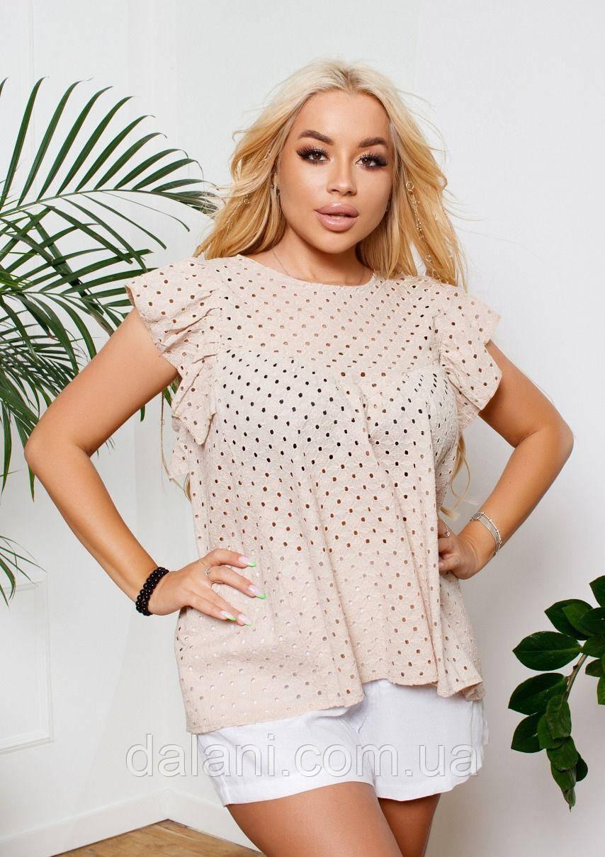 Женская летняя бежевая блуза с перфорацией и оборкой