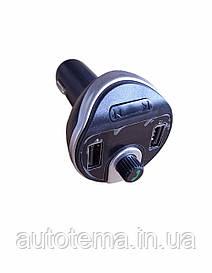 FM Car MP3 PLAYER ZTB-A33