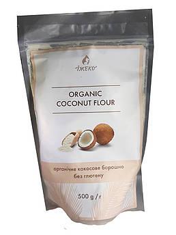 Кокосова борошно органічні ЇжЕко 500 г