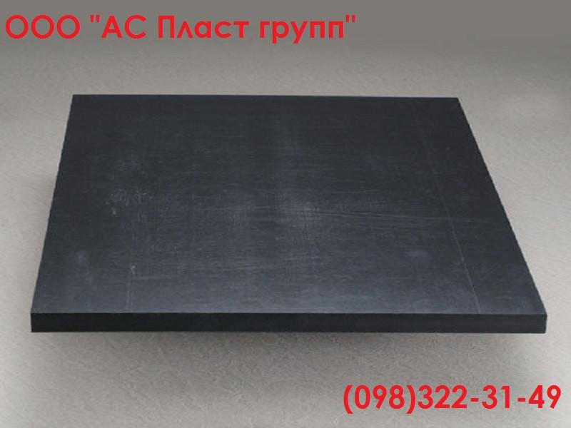 Фторопласт марки ф 4к20, лист, товщина 15,0 мм, розмір 1000х1000 мм, чорного кольору.