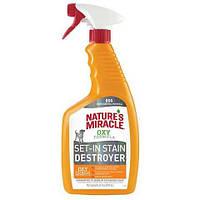 Спрей-уничтожитель для кошек Nature's Miracle «Set-In Stain Destroyer. Oxy Formula »
