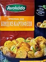"""Приправа """"для блюд из картофеля"""" 25 г"""