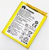 Аккумуляторная батарея (АКБ) для Huawei HB366481ECW (Honor 5C/Honor 7 Lite/Honor 8/P9/P9 Lite/G9 Lite)