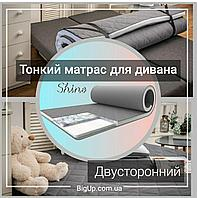 """Тонкий ортопедичний матрац для дивана середньої жорсткості топпер """"Shine"""" двосторонній матрац на диван"""