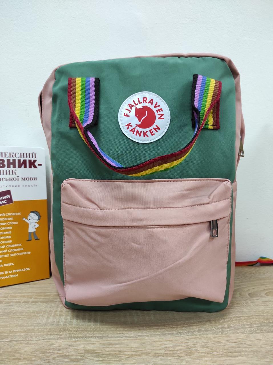 Міський рюкзак на підлітка 35х26х11 см