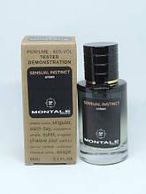 Montale Vanilla Extasy жіноча парфумерія тестер 60 ml (репліка)