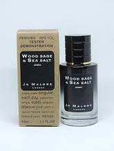 Міні-парфуми Jo Malone Wood Sage & Sea Salt тестер 30ml (репліка)