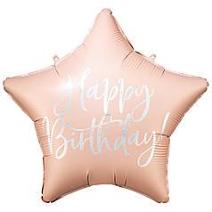 """Зірка 18"""" PARTY DECO-ПД Happy Birthday - срібний напис на пудрі (УП)"""