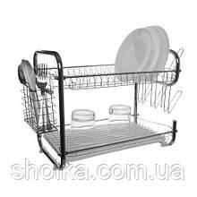 Сушарка для посуду