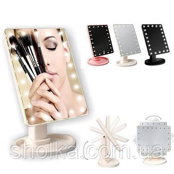 Макияжное зеркало с подсветкой 22 led