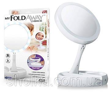 Складное зеркало с подсветкой Fold Away
