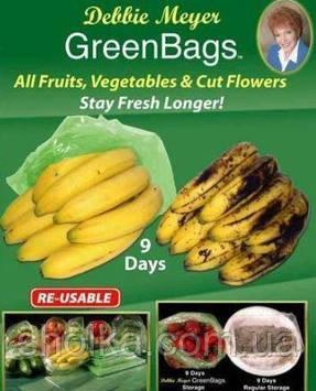 Пакети для зберігання продуктів Green Bags - Грін Бегс (овочі і фрукти) 20шт / уп