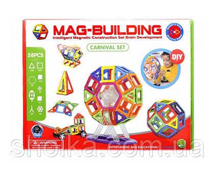 Магнитный конструктор Mag Building 58 деталей