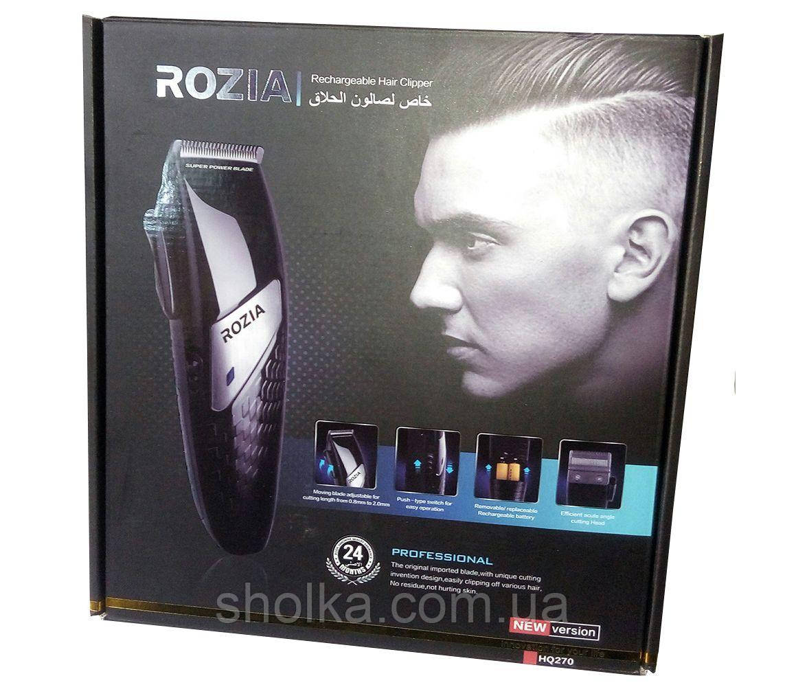 Машинка для стрижки волос Rozia HQ-270