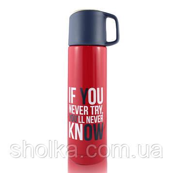 Термос с поилкой и чашкой If You Never Try Y'll Never Know