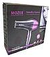 Фен для волос Mozer MZ-5911, фото 2