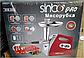 Электрическая мясорубка Sinbo SHB-S09 2500W, фото 2