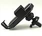 Автомобильный держатель Wireless K81 с беспроводной зарядкой (Черный), фото 4