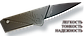 Раскладной Нож  Кредитка Визитка Card-Sharp, фото 3