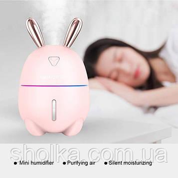 Мини увлажнитель-ночник Humidifiers Rabbit