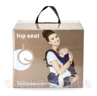 Рюкзак-кенгуру для переноски ребенка - Hip Seat