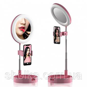 Кільцева LED лампа 16 см Live Makeup G3