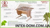 Дэми Детская школьная парта-трансформер ДЭМИ СУТ 14-11 из дерева