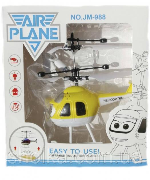 Літаюча іграшка гвинтокрил Air Plane