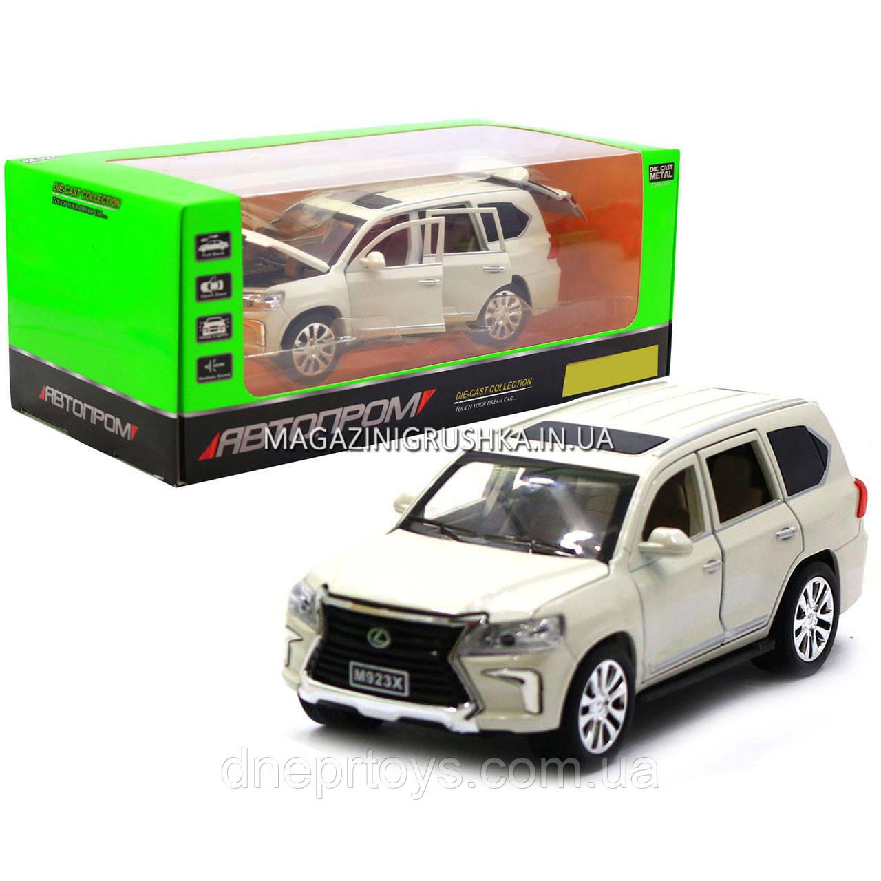Машинка игровая автопром «Lexus LX570» Лексус джип, металл, 18 см, Белый (свет, звук, двери открываются) 7691