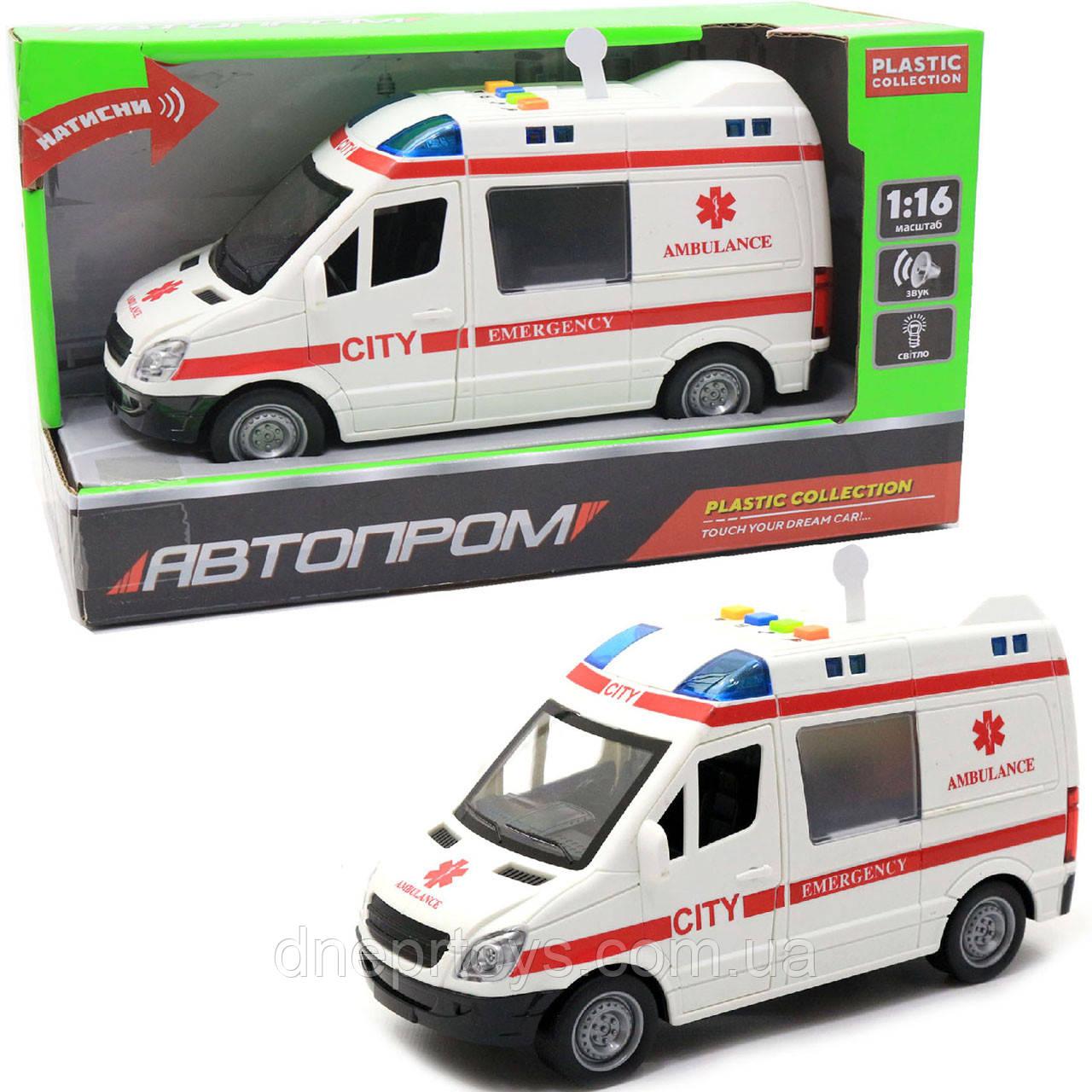 Машинка іграшкова Автопром Швидка допомога зі світловими і звуковими ефектами, 22х8х12 см (7669ABCD)