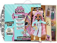 Кукла Лол ОМГ Солнечная Леди LOL Surprise OMG Sunshine Gurl Fashion Doll