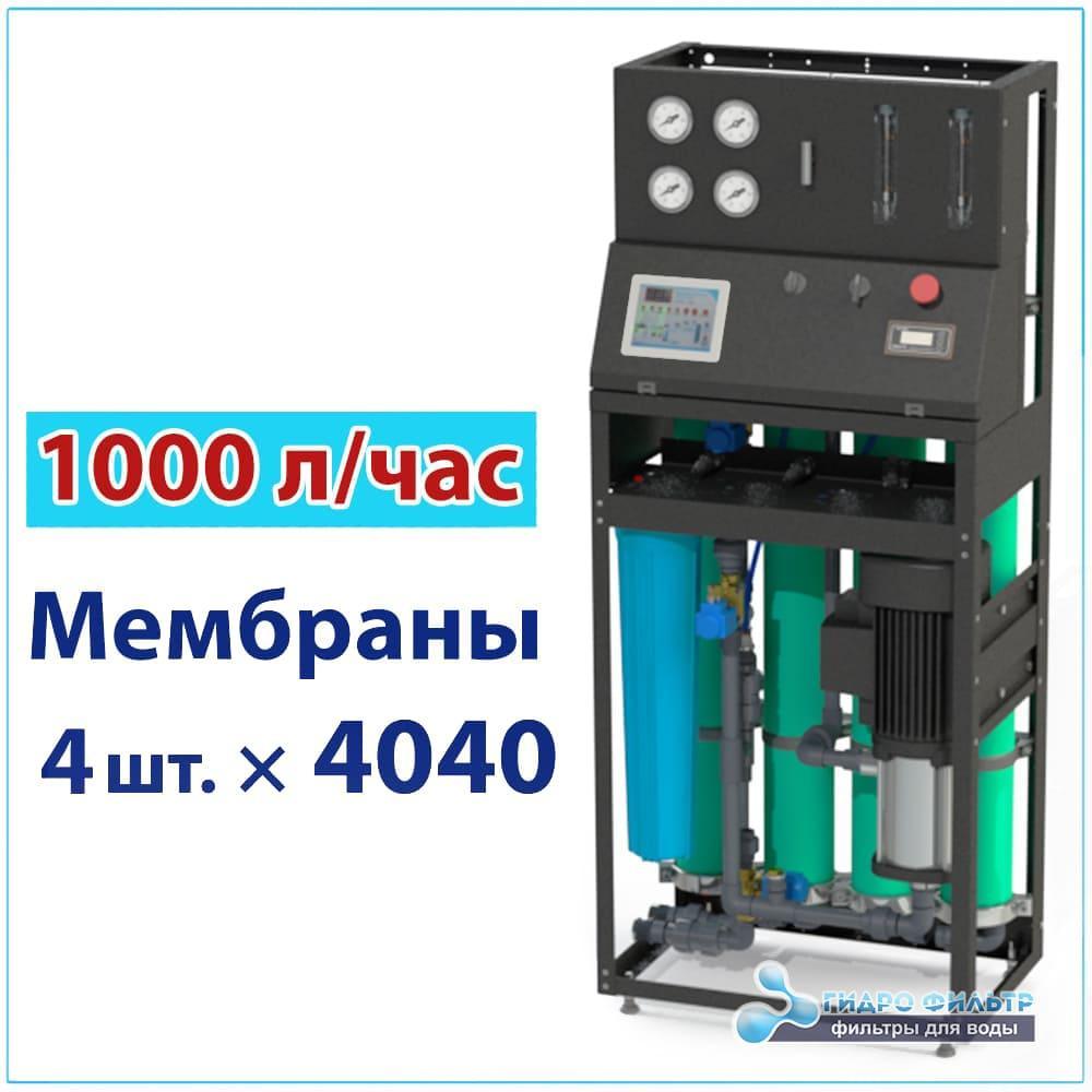 Кубова система зворотного осмосу Nerex LPRO440-WL (до 1000 літрів/годину)