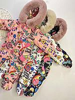 Зимний детский теплый комбинезон с пинетками и рукавичками 6-12 мес (74 размер) на меху с капюшоном