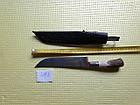 Ніж узбецький. Традиційні узбецькі ножі Пчаки., фото 2