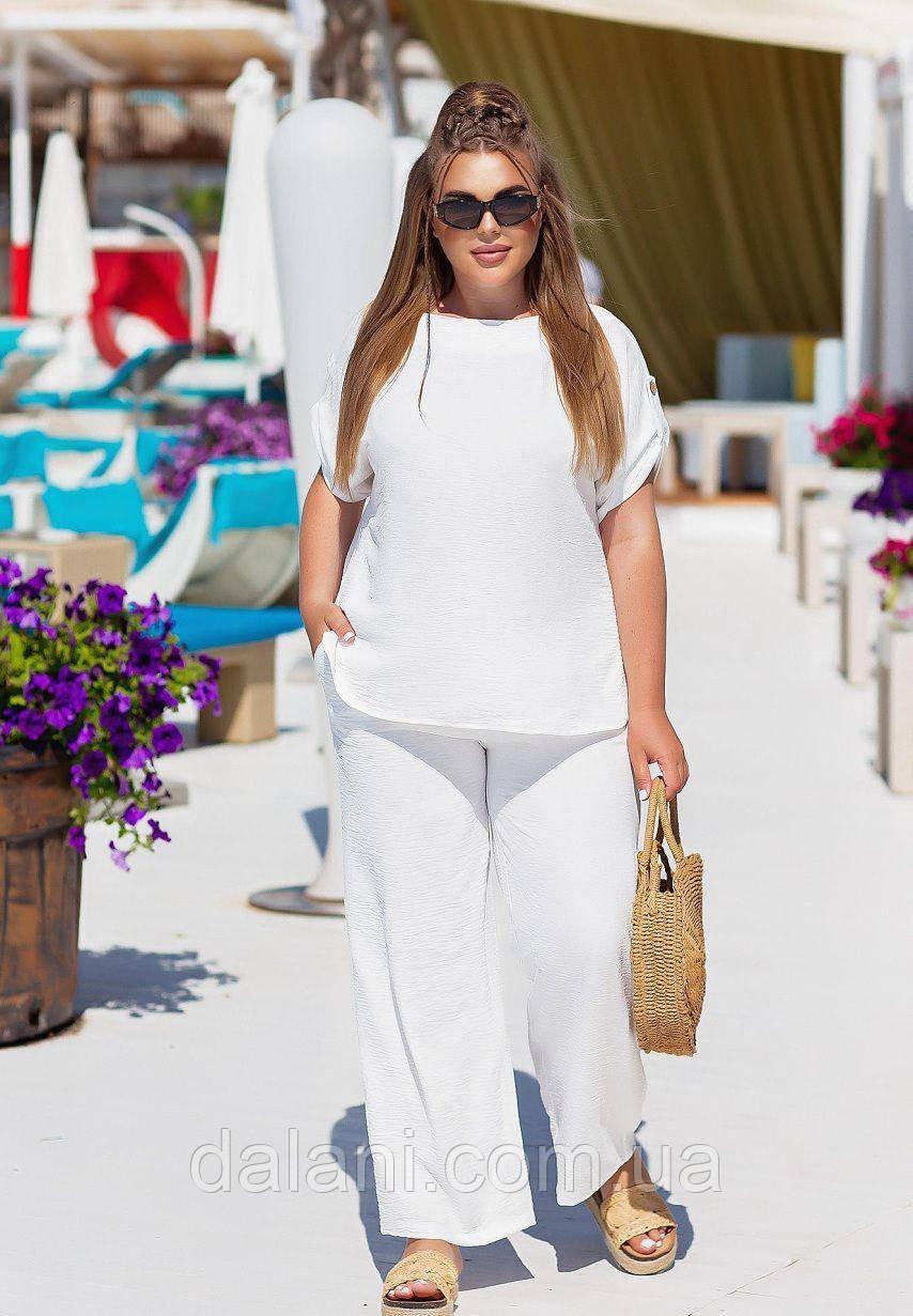 Женский белый летний костюм из блузы и брюк-палаццо