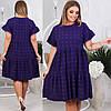 Сукня жіноча розкльошені у великому розмірі
