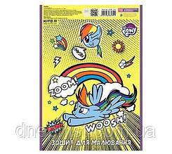 Альбом для рисования 30 л, A4, спираль, KITE / Little Pony, жёлтый