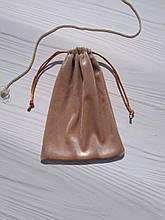 Подарунковий мішечок з оксамиту 13 х 18 см (оксамитовий мішечок, мішечок для прикрас) колір - беж