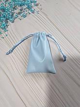 Подарунковий мішечок з еко-шкіри 6*9 см (шкіряний мішечок, мішечок для прикрас) колір - блакитний