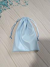 Подарочный мешочек из эко-кожи 13*18 см (кожаный мешочек, мешочек для украшений) цвет - голубой