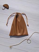Подарочный мешочек из эко-кожи 13*18 см (кожаный мешочек, мешочек для украшений) цвет - карамель