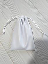 Подарунковий мішечок з еко-шкіри 10*16 см (шкіряний мішечок, мішечок для прикрас) колір - білий