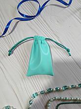 Подарунковий мішечок з еко-шкіри 6*9 см (шкіряний мішечок, мішечок для прикрас) колір - м'ята