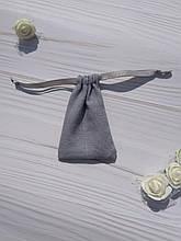 Подарочный мешочек изо льна 6*9 см (льняной мешочек, мешочек для украшений) цвет - серый