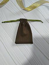 Подарочный мешочек изо льна 8*12 см (льняной мешочек, мешочек для украшений) цвет - хаки