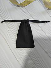 Подарунковий мішечок з льону 8*12 см (лляний мішечок, мішечок для прикрас) колір - чорний