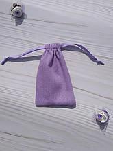 Подарочный мешочек изо льна 8*12 см (льняной мешочек, мешочек для украшений) цвет - сиреневый